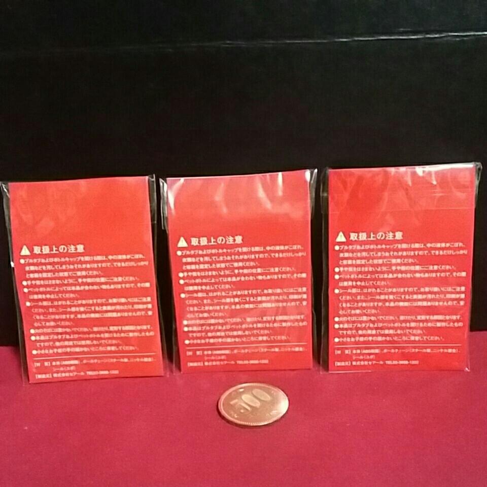 缶ボトル オープナー キーチェーン 猿の惑星 (非売品) 未開封 未使用品3種類セット 便利グッズ おすすめ !_画像5