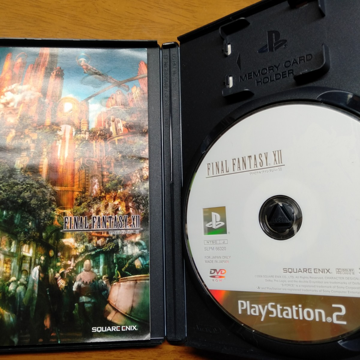 PS 2ソフト  FF 12