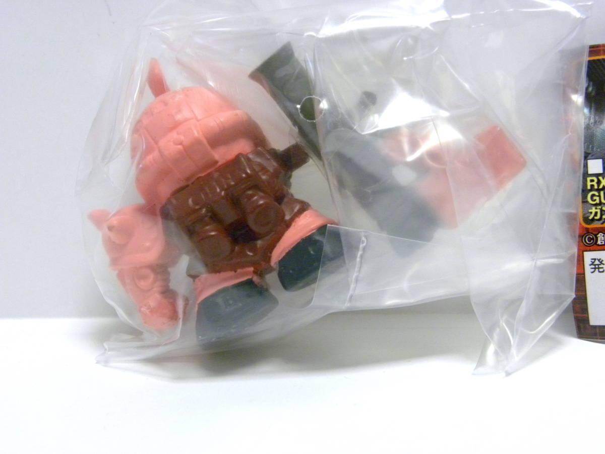 ☆ SDガンダム フルカラー STAGE10 ☆ ステージ10 シャア専用ザクⅡ(Ver.1.1)/ SDガンダム / ガシャポン / 未開封品 /美品 / GUNDAM _画像3