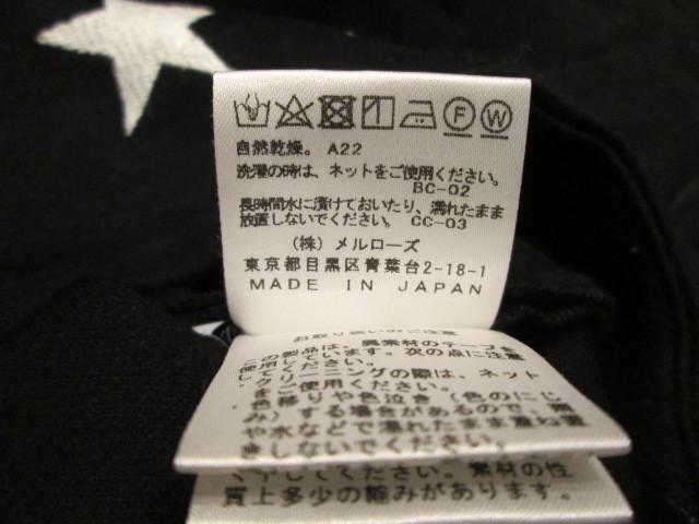 超激安、CONVERSE TOKYO 15000円、バックジップトップス_画像10