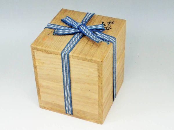 九谷焼 人間国宝 三代 徳田八十吉(正彦)  彩釉 香炉 共箱 C010710-1_画像10