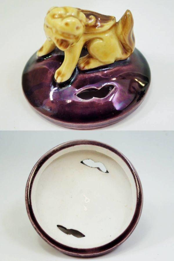 九谷焼 人間国宝 三代 徳田八十吉(正彦)  彩釉 香炉 共箱 C010710-1_画像9