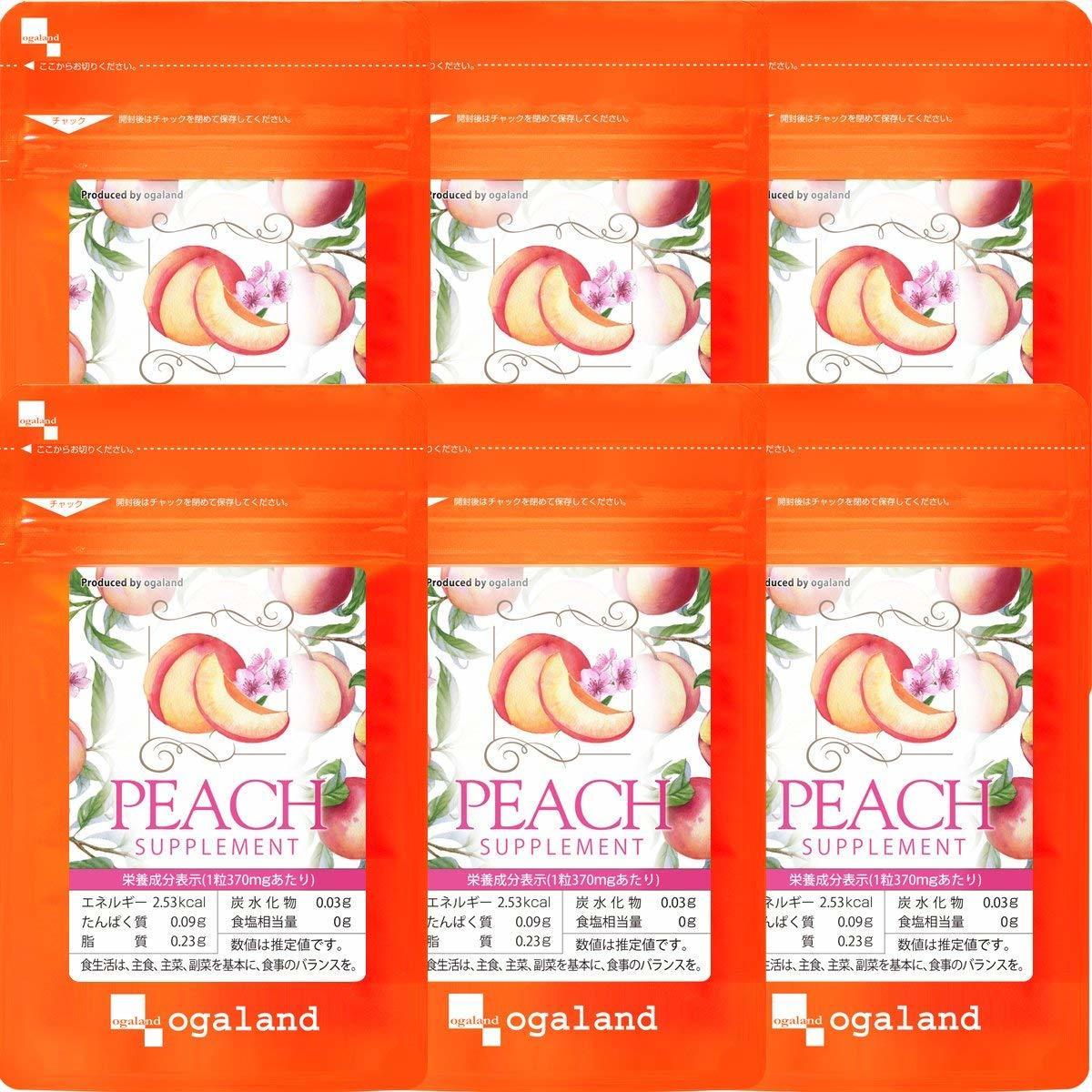 送料無料 ★ オーガランド ピーチサプリ(約6ヶ月分) フレグランス サプリメント ☆ 約1ヶ月分×6袋セット_画像1