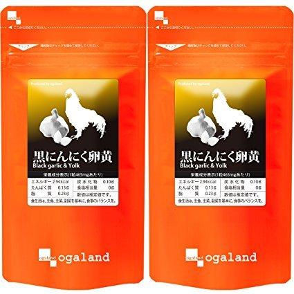 送料無料 ★ オーガランド 黒にんにく卵黄(約6ヶ月分)サプリメント ☆ 約3ヶ月分×2袋セット_画像1