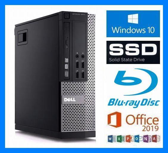 究極◆i7-4790(4.0GHz×8)◆超大容量メモリ32GB◆新品SSD 1TB◆新品HDD 3TB◆ブルーレイ