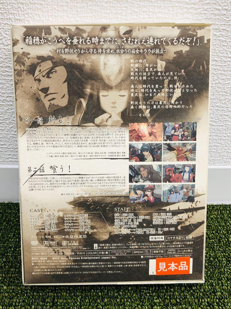 希少 見本品 初回生産限定版 BOX 三原作 黒澤明 Samurai 1巻 絵コンテ プレミアムブックレット サムライ SAMURAI 七人の侍 アニメ DVD_画像2