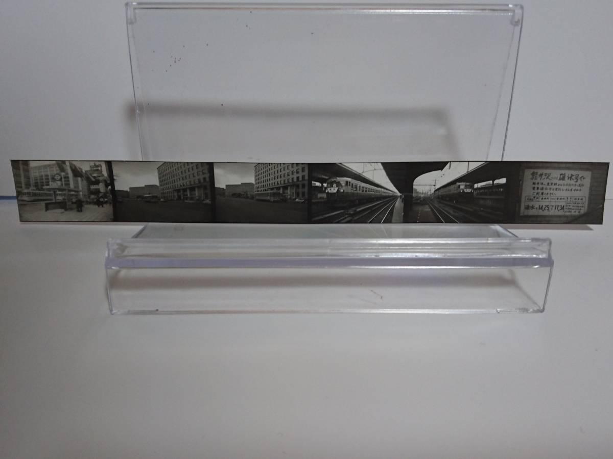 I35▲鉄道写真ネガべた焼き付 6枚 昭和41年8月13日 地下鉄大手町 薄井号