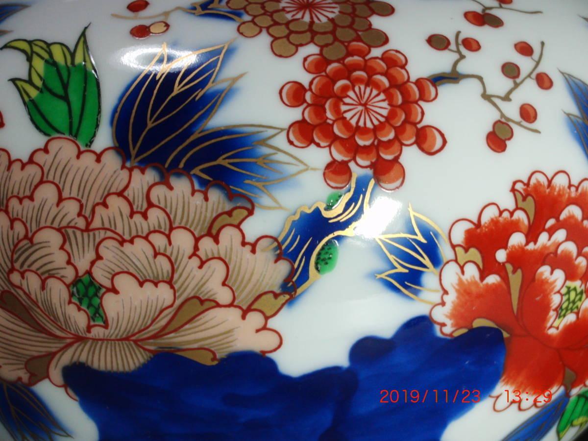 未使用美品 宮内庁御用達 深川製磁 牡丹梅紋花瓶  (検)香蘭社 大倉 ロイヤル_画像5