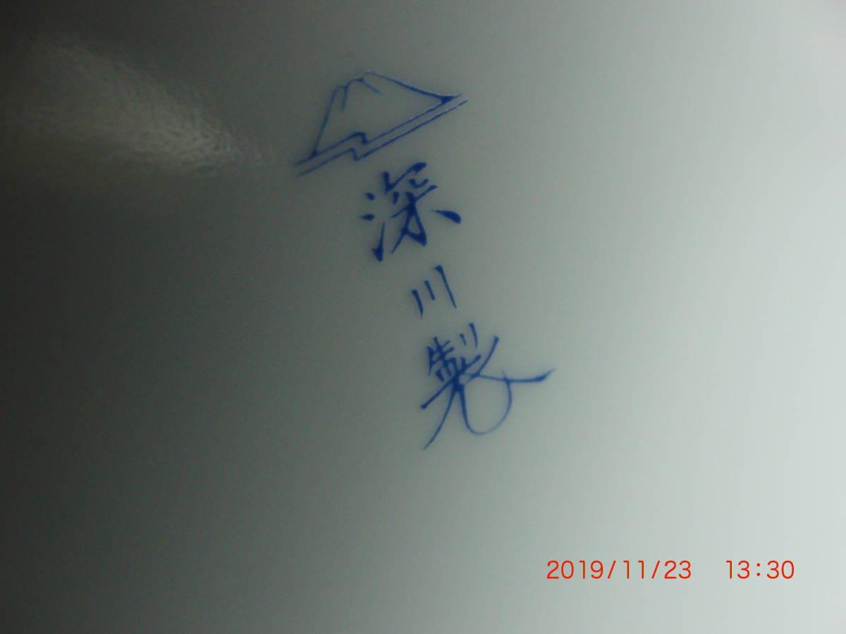 未使用美品 宮内庁御用達 深川製磁 牡丹梅紋花瓶  (検)香蘭社 大倉 ロイヤル_画像8