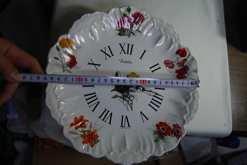 未使用 長期保管品 昭和レトロ フランス製 絵皿の時計 70年代 Vedette ベデット_画像2