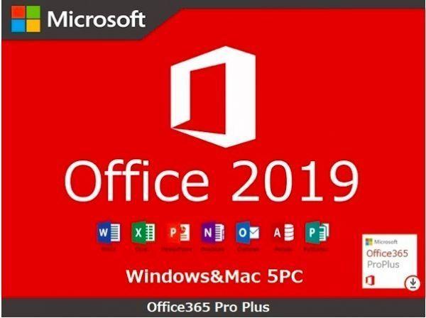 【無期限最新版】Microsoft Office2019(365) Excel Word Powerpoint他 PC5台+Mobile5台 Win&Mac対応1