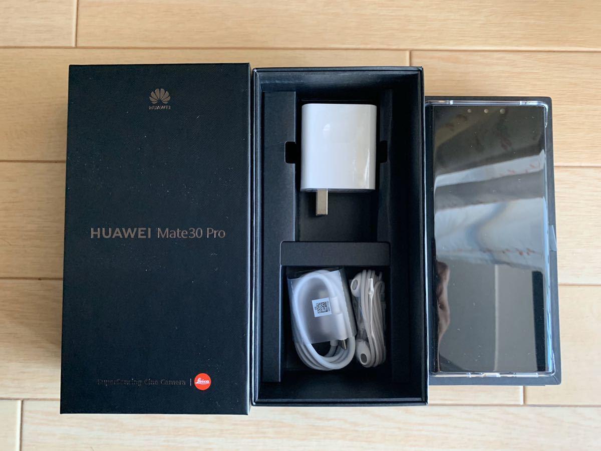 新品同様 HUAWEI Mate 30 Pro Google Playインストール済 128GB 8GBメモリ 黒