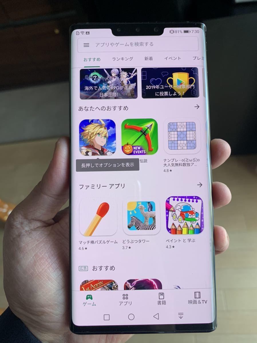 新品同様 HUAWEI Mate 30 Pro Google Playインストール済 128GB 8GBメモリ 黒_画像4