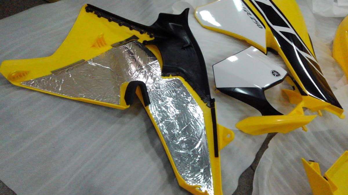 YAMAHA WR250X R WR 外装 キット カウル セット 未使用 新品 貴重 ヤマハ インターカラー 黄色_画像4