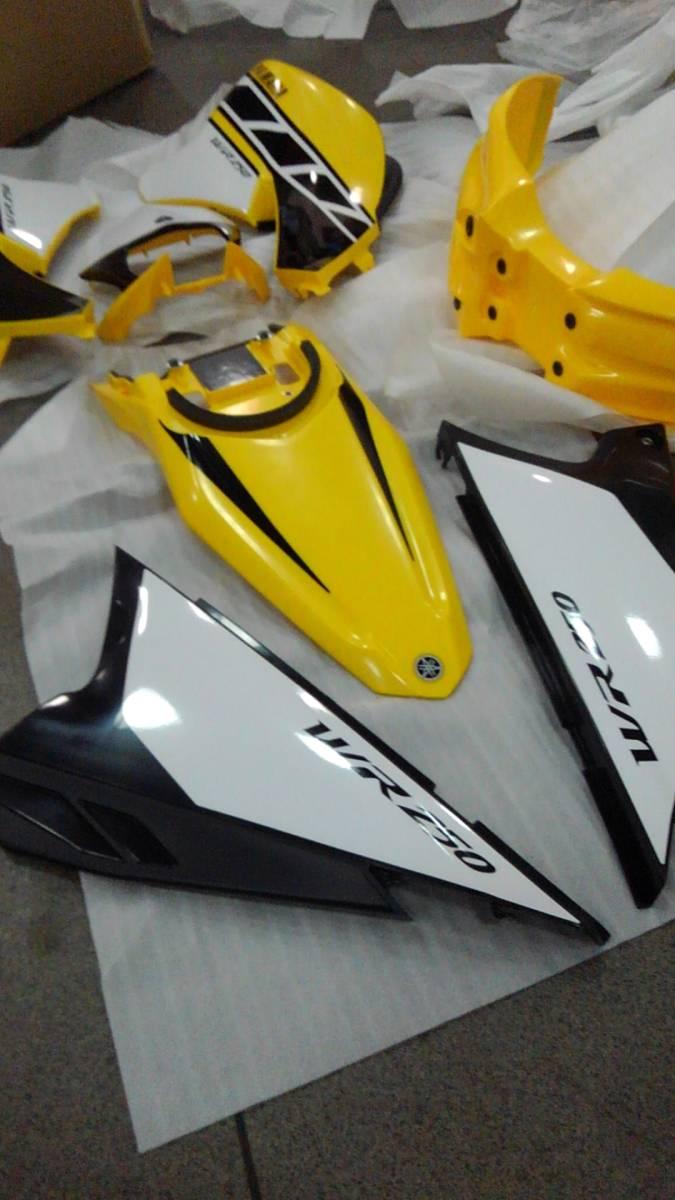 YAMAHA WR250X R WR 外装 キット カウル セット 未使用 新品 貴重 ヤマハ インターカラー 黄色_画像2