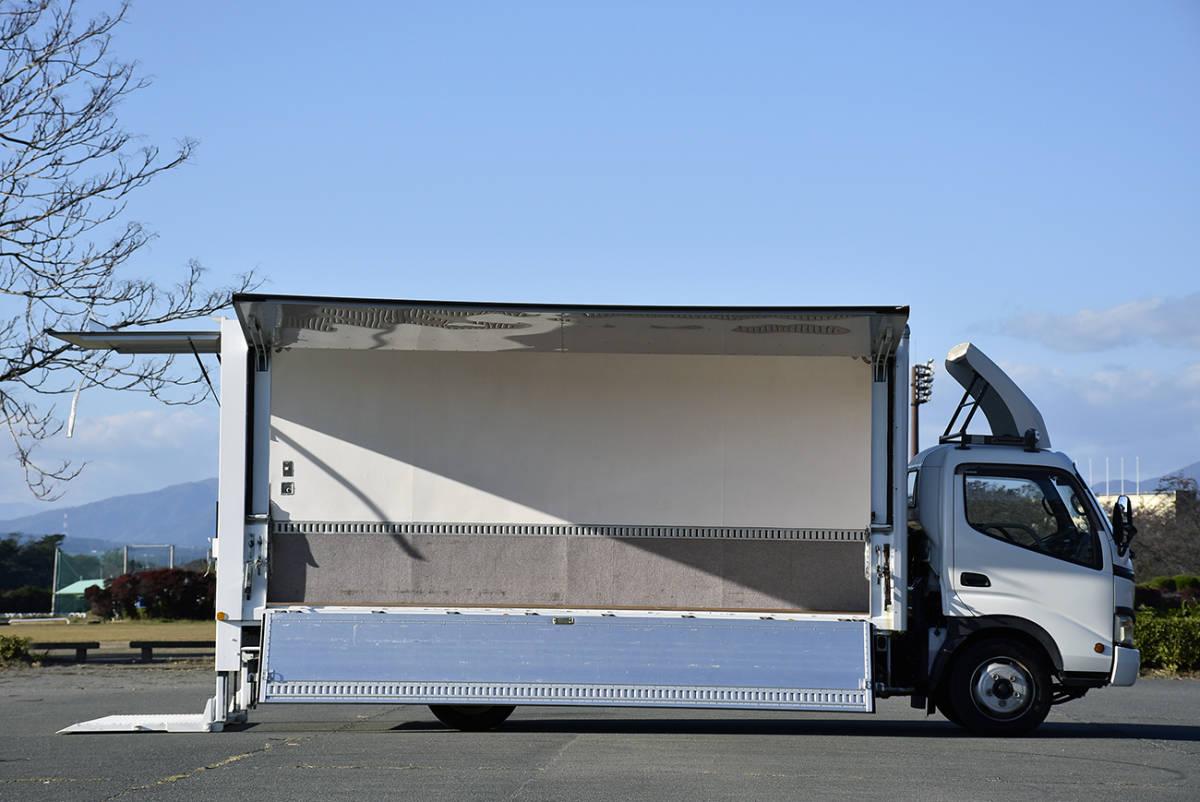 「納車整備サービス付き5.3万kmワンオーナー片側アルミウイングのPG垂直パワーゲートのデュトロアルミバン2tワイドロングマルチゲート」の画像2