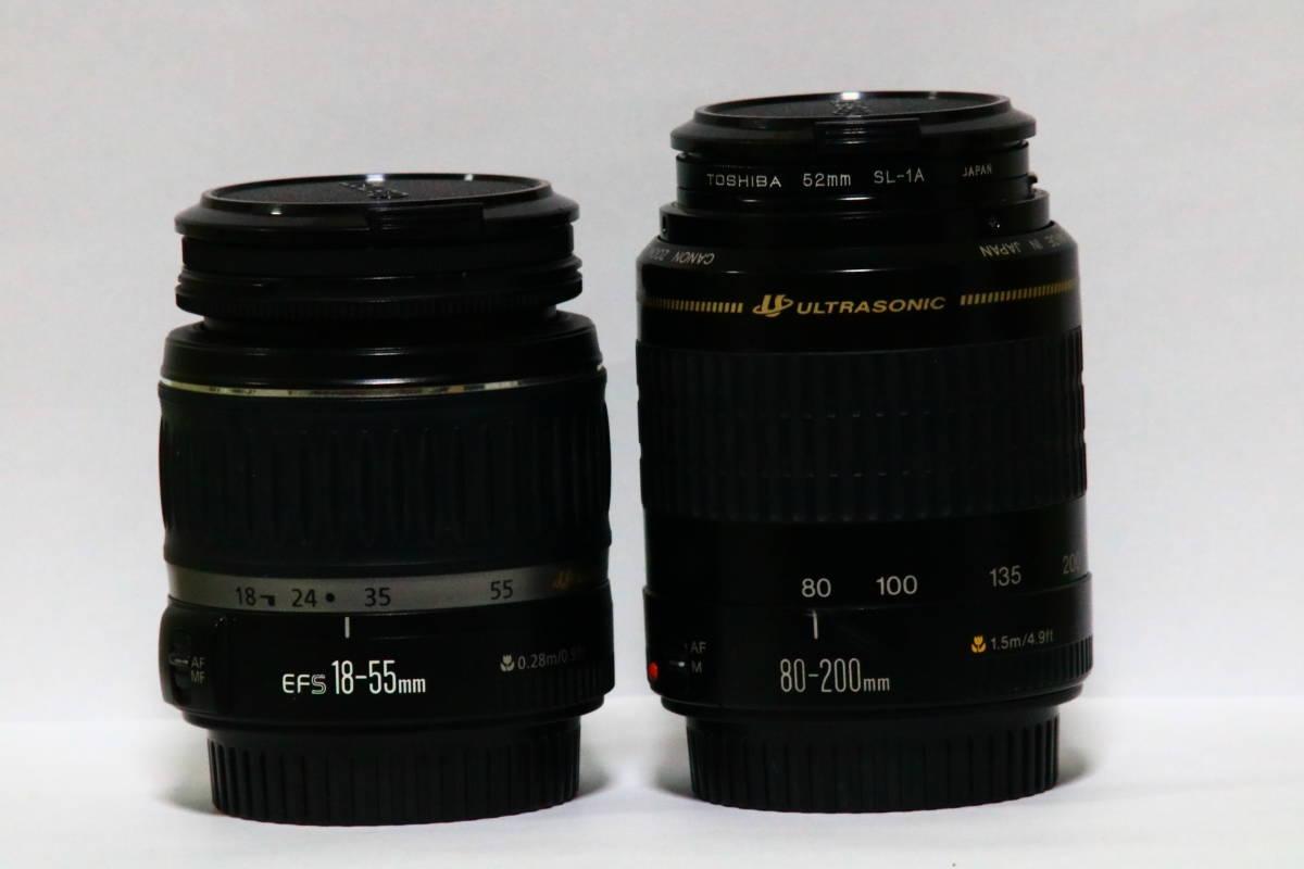 キャノン 一眼カメラレンズ 18-55 3.5-4.5Ⅱ 80-200 4.5-5.6