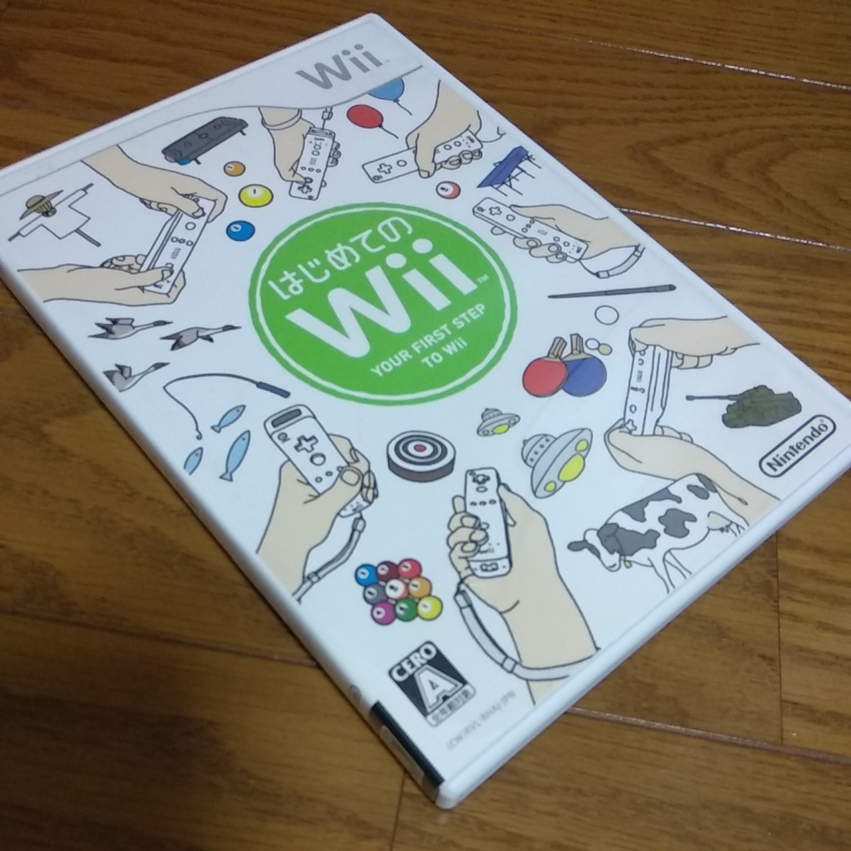 Wii はじめてのWii