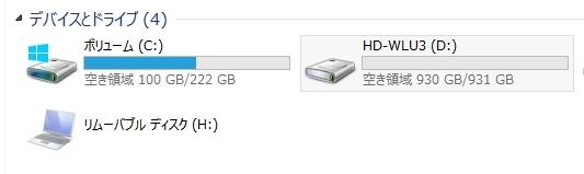 稼働少・送料無料 BUFFALO HD-WL2TU3/R1J RAID1 ミラーリング機能 レグザ USB3.0 外付けHDD ハードディスク 2ドライブ 2TB 385時間_画像4