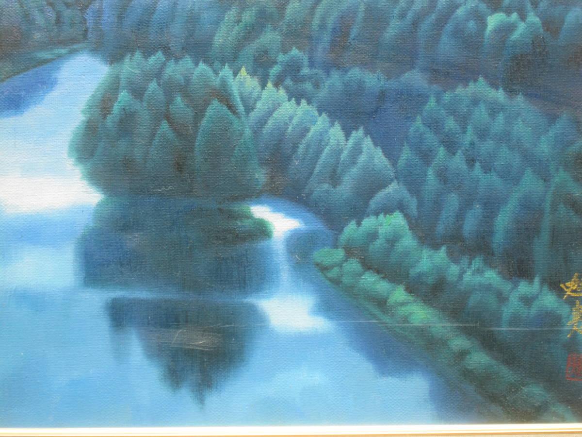 東山魁夷 ☆「湖畔」 肉筆・油彩 湖畔風景 絵面サイン 裏面サイン・落款・画題 額装・収納箱有_画像5