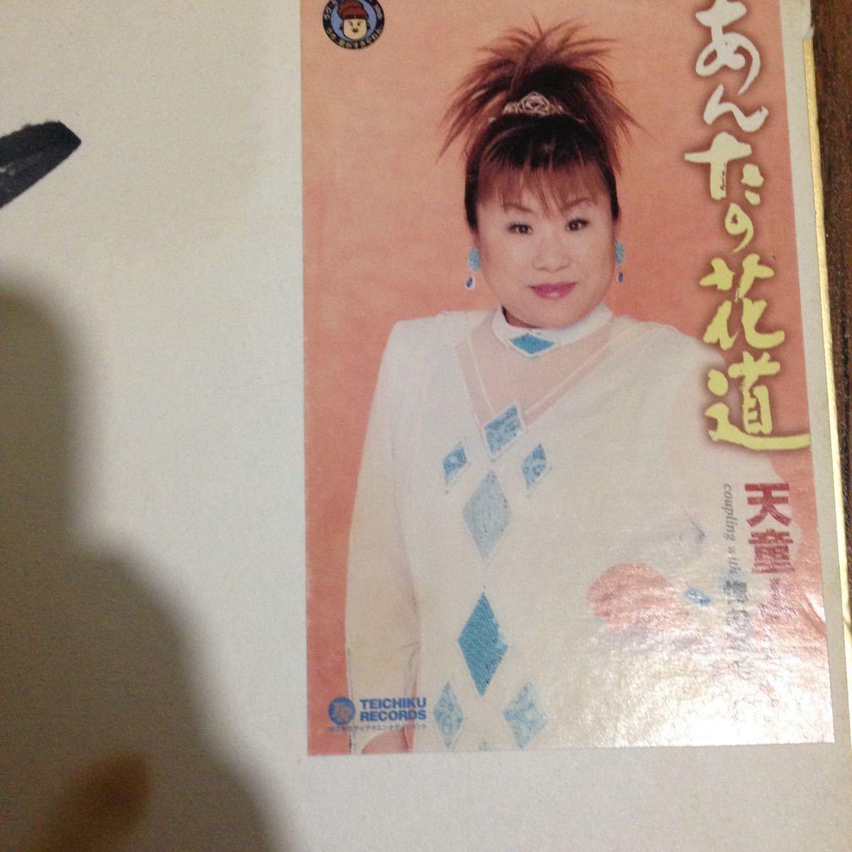 天童 よしみ モニタリング バックナンバー TBSテレビ:ニンゲン観察バラエティ『モニタリング』