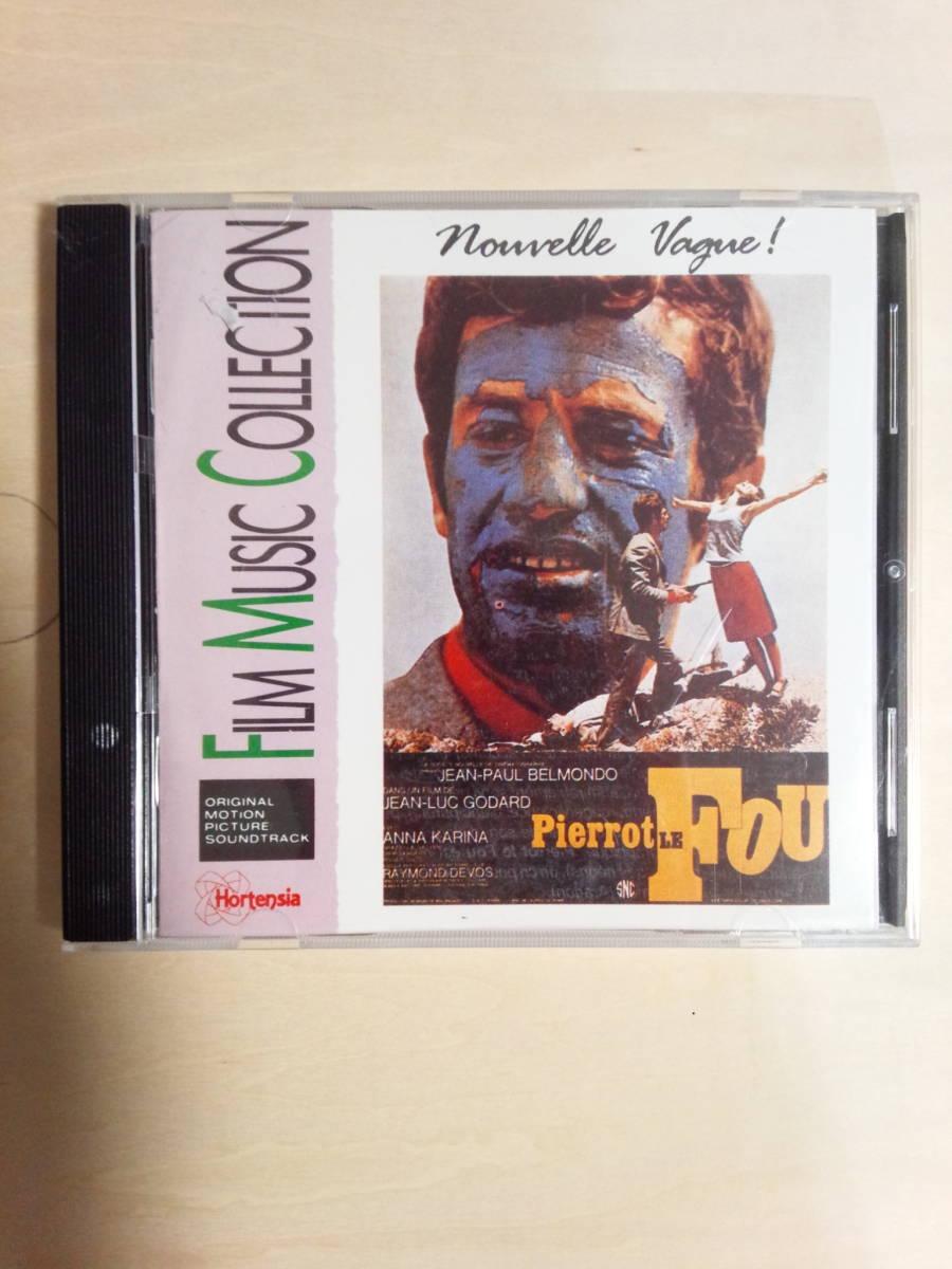 映画サントラ『Film Music Collection Nouvelle Vague Pierrot Le Fou』ヌーヴェルバーグ ゴダール クロード・シャブロル 気狂いピエロ_画像1