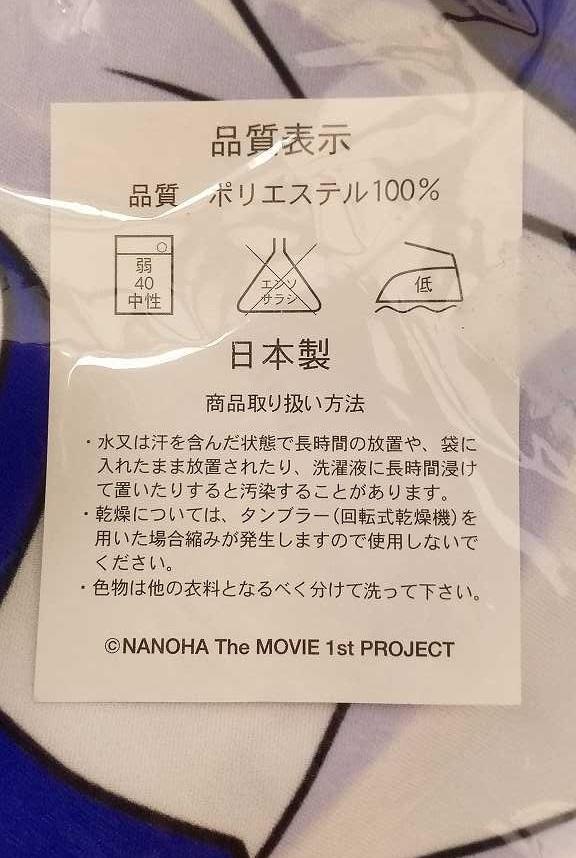 魔法少女リリカルなのは The MOVIE 1st C77 なのは & フェイト 抱き枕カバー /リリカルなのは/なのは/nanoha/fate/コミケ77_画像3