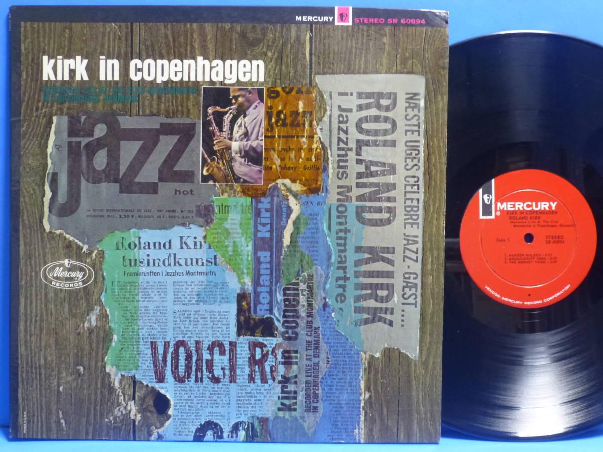 LP ローランド・カーク イン・コペンハーゲン IN COPENHAGEN 米盤 NM- / NM- SAX ROLAND KIRK_画像1