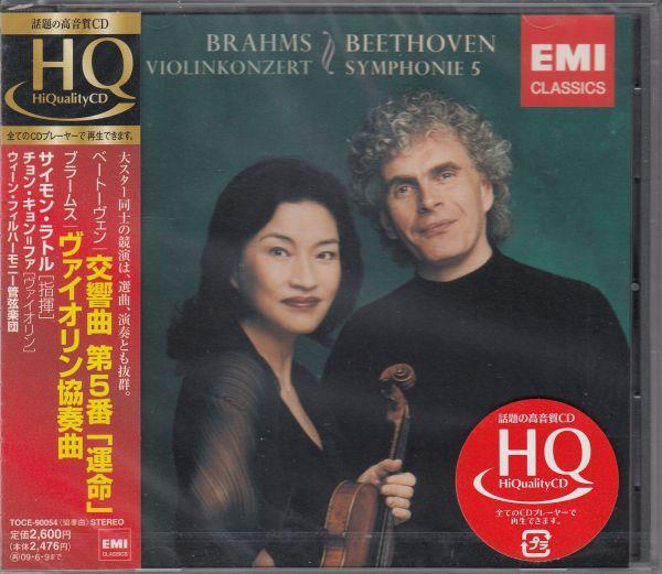 [HQCD/Emi]ブラームス:ヴァイオリン協奏曲ニ長調Op.77他/C.キョン=ファ(vn)&S.ラトル&ベルリン・フィルハーモニー管弦楽団 2000.12