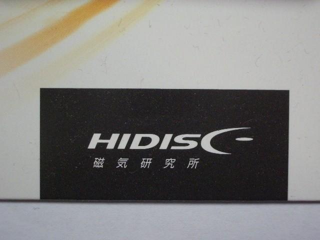 新品 未開封◆HIDISC USB2.0 対応 フラッシュ メモリ 32GB HDUF113C32G2◆送料120円_画像3