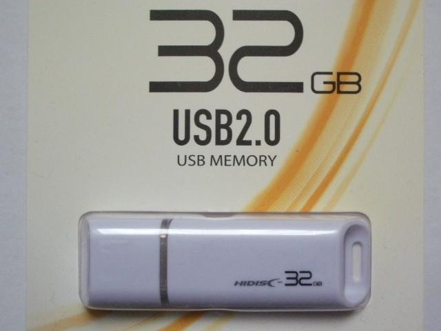 新品 未開封◆HIDISC USB2.0 対応 フラッシュ メモリ 32GB HDUF113C32G2◆送料120円_画像2