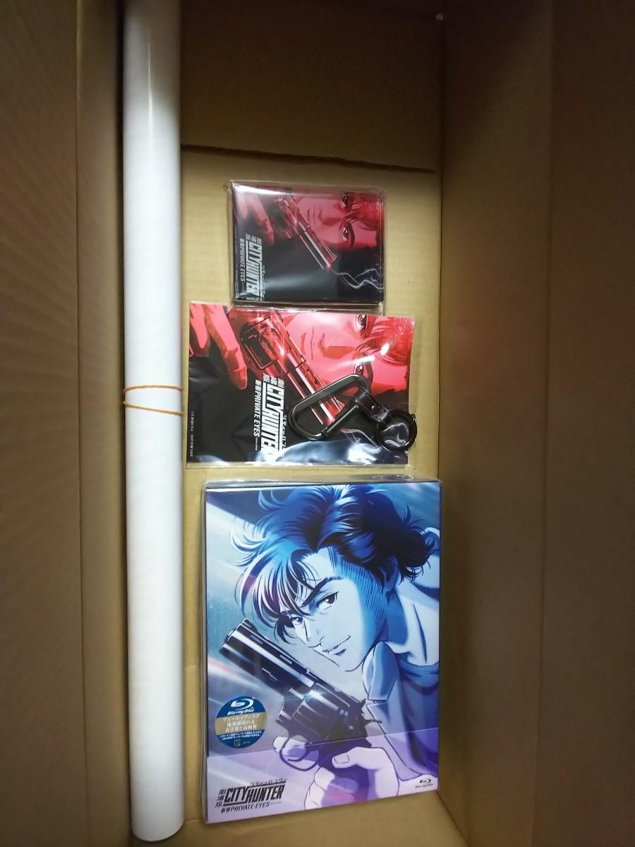劇場版シティーハンター 新宿プライベート・アイズ Blu-ray 完全生産限定盤