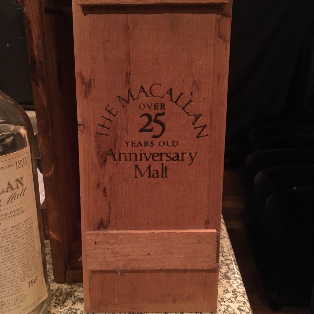 マッカラン 12年 18年 25年 空瓶_画像8