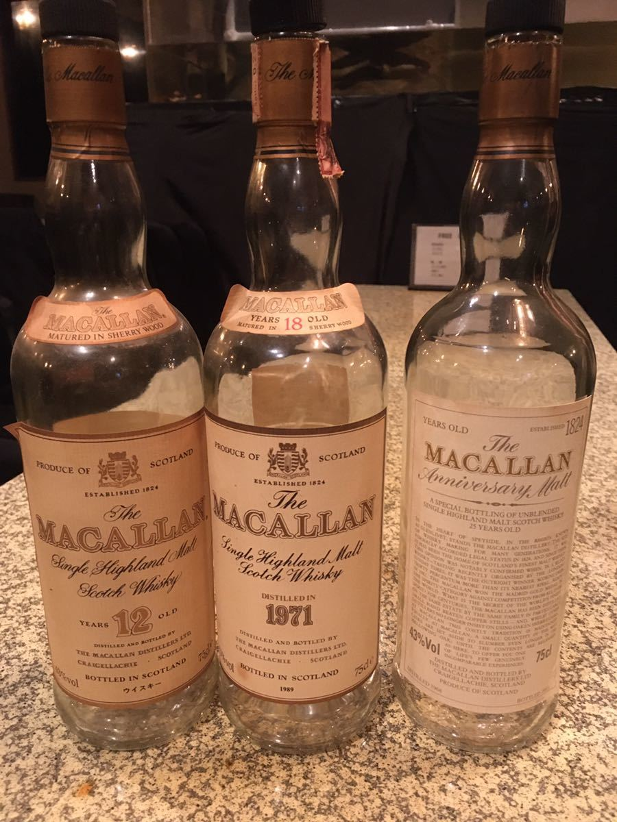 マッカラン 12年 18年 25年 空瓶