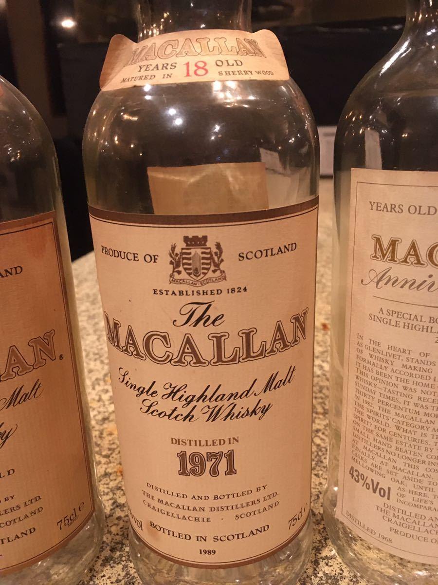 マッカラン 12年 18年 25年 空瓶_画像3