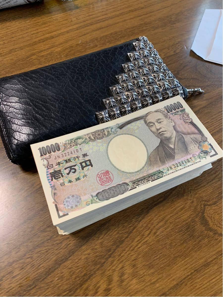 クロムハーツ 財布 ウォレット シルバー ピラミッド _画像9