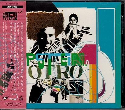 【EPSTEIN/OTROS】 SEVEN STAR/AREPAZ/CD・帯付/検索prefuse73 scott herren_画像1
