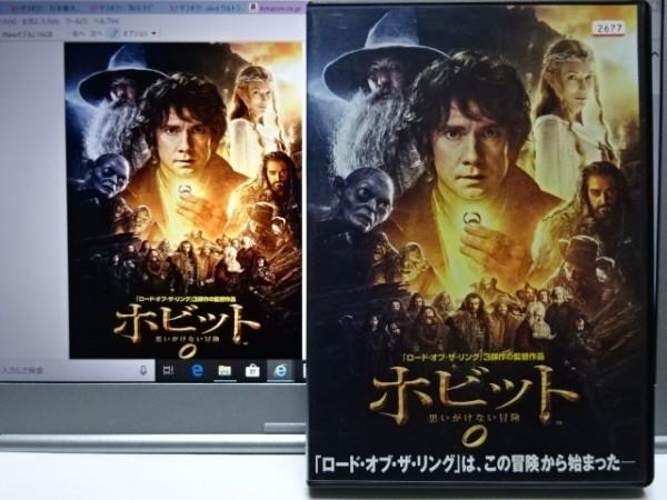 【DVD】『ホビット 思いがけない冒険 』◆ 感動・圧倒的な映像美で魅せる! ◆ 壮大なファンタジーの傑作・おとぎの国にどうぞ!#7_画像2