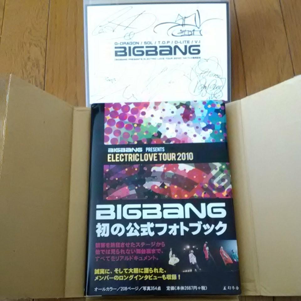 BIGBANG フォトブック2010
