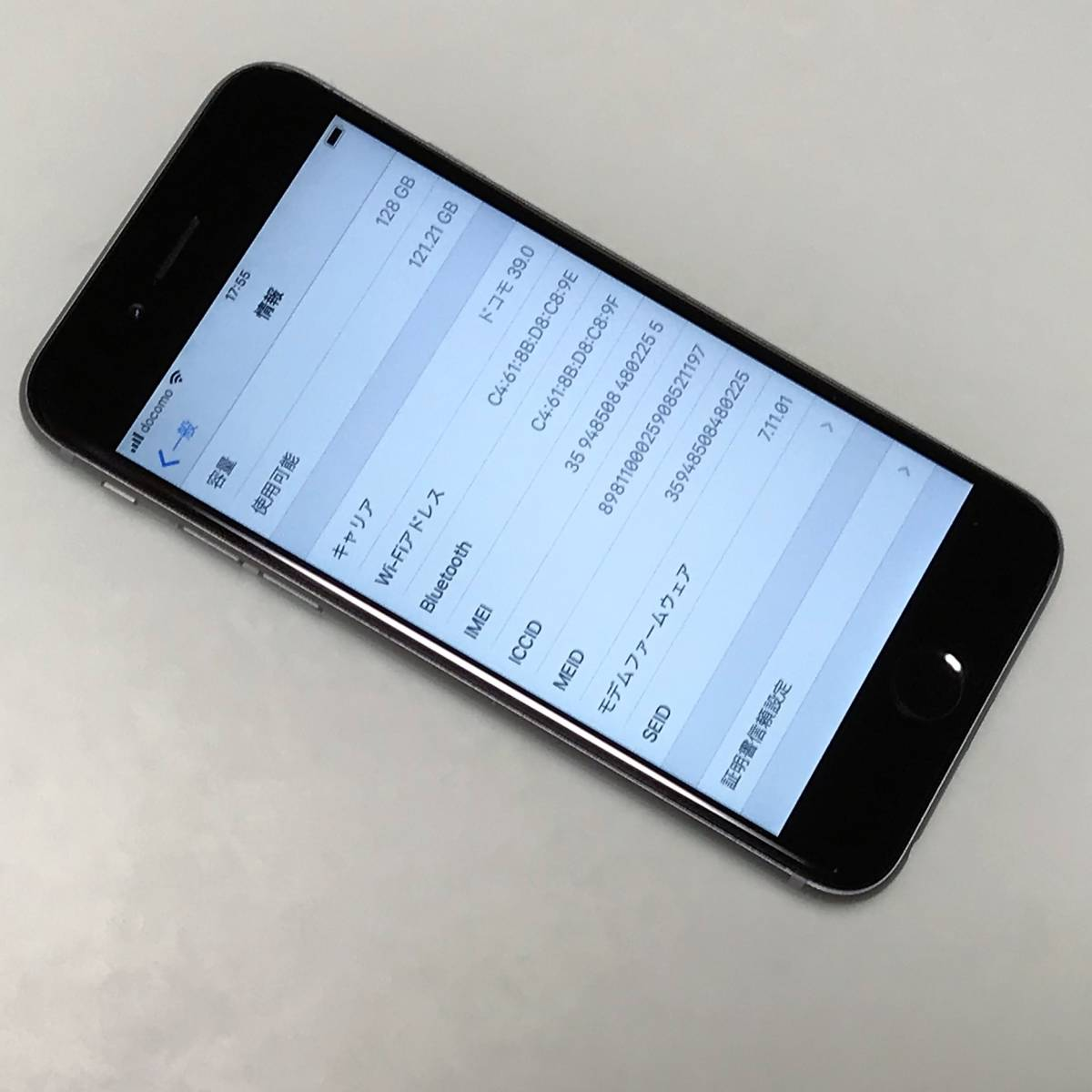 SIMフリー iPhone 6S スペースグレイ 128GB MKQT2J/A バッテリー容量100% アクティベーションロック解除済 docomo MVNO可 SIMロック解除済_画像3