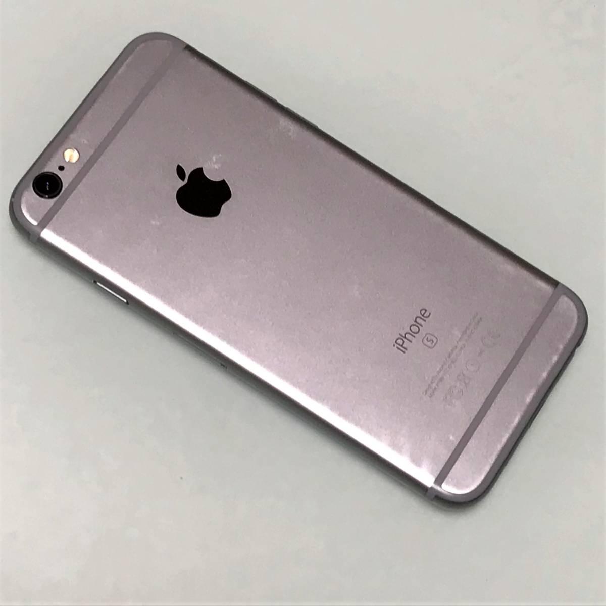 SIMフリー iPhone 6S スペースグレイ 128GB MKQT2J/A バッテリー容量100% アクティベーションロック解除済 docomo MVNO可 SIMロック解除済_画像4