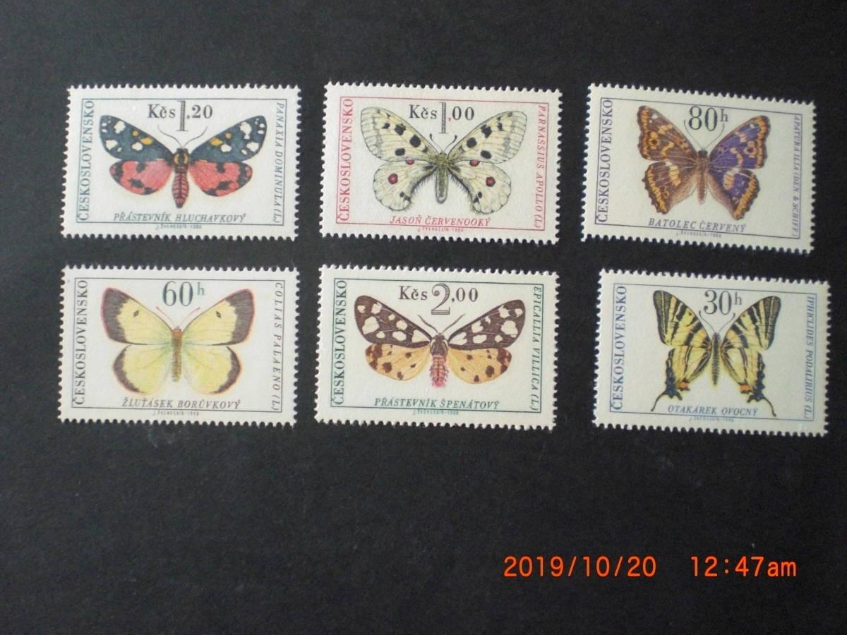 ヨーロッパのチョウと蛾 6種完 未使用 1966年 チェコスロヴァキア共和国 VF/NH_画像1