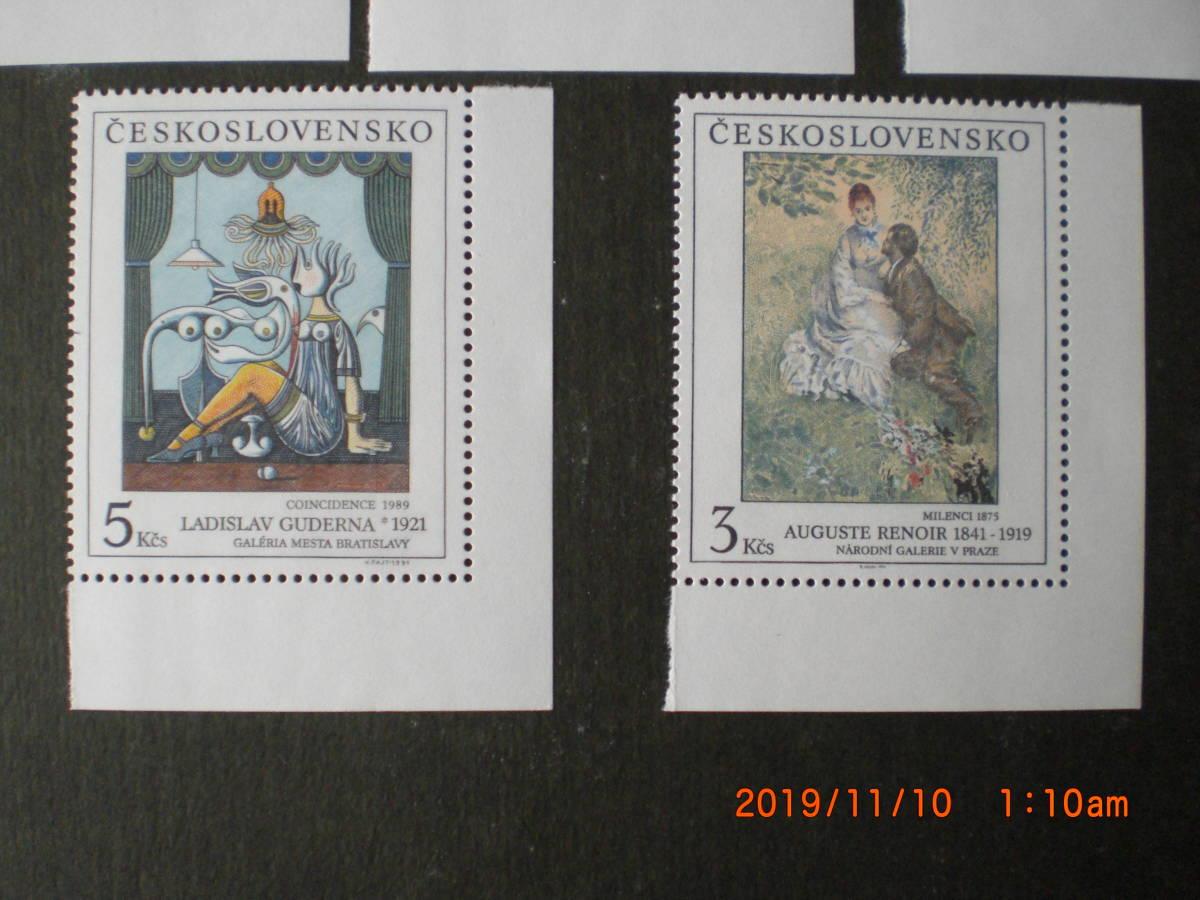 チェコの美術切手ー歌麿・二人の女ほか 5種完 未使用 1991年 チェコスロヴァキア共和国 VF/NH_画像2
