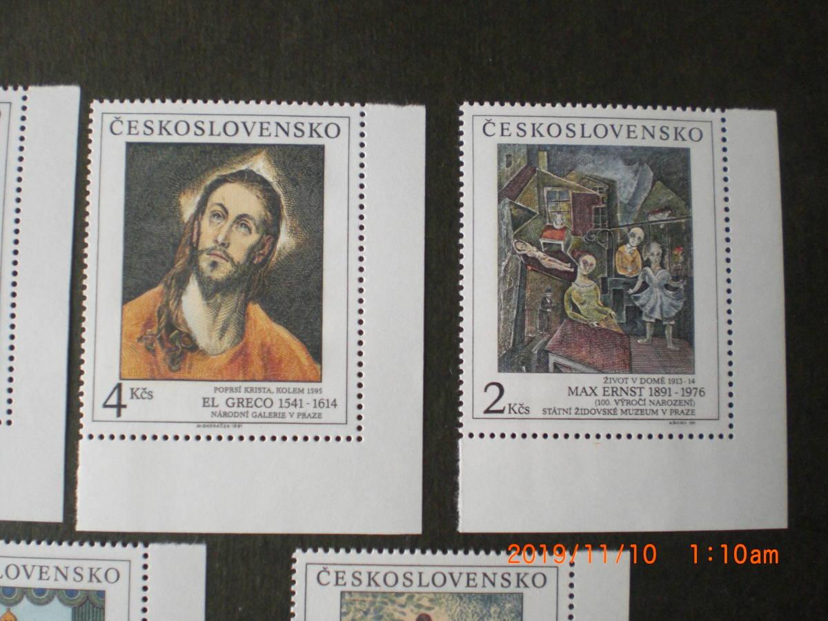 チェコの美術切手ー歌麿・二人の女ほか 5種完 未使用 1991年 チェコスロヴァキア共和国 VF/NH_画像3