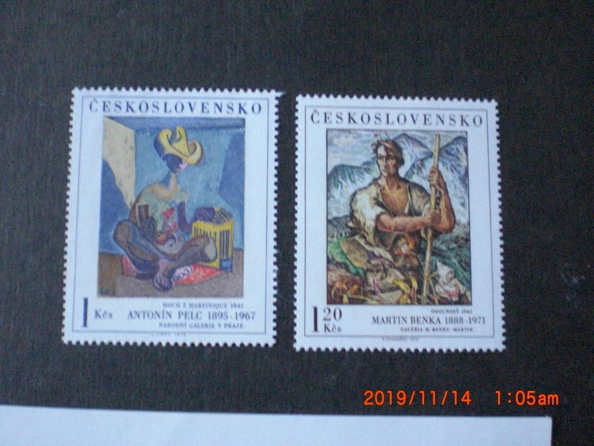 プラハ城の名画 6種完(2種+小型シート) 未使用 1973年 チェコスロヴァキア共和国 VF/NH_画像1