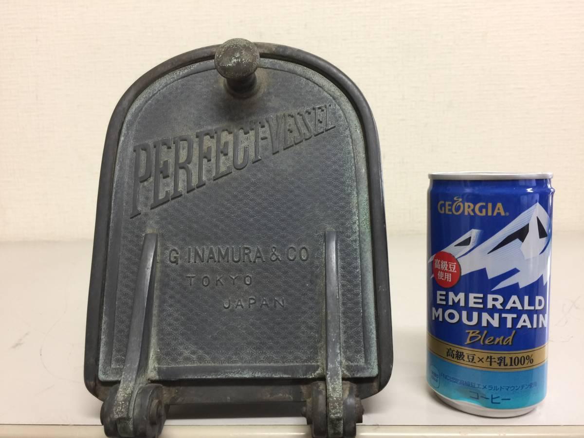 昭和レトロ 当時物 駄菓子・タバコ便 ネコ瓶 気泡 ガラス瓶 厚硝子 PERFECT・VESSEL 全長51cm 5.19kg   G5_画像4