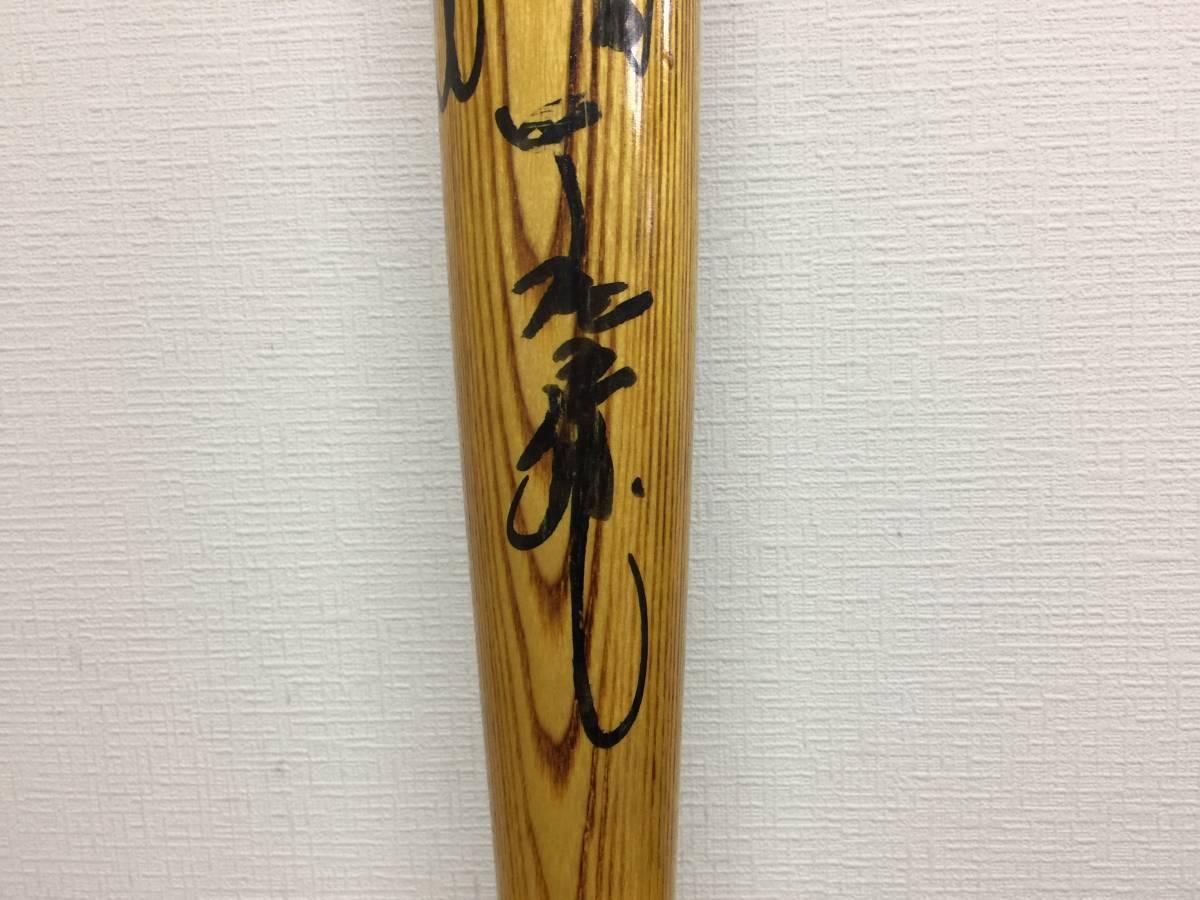 読売巨人軍 ジャイアンツ 原辰徳 背番号8 現役時代 直筆サイン バット   KK2