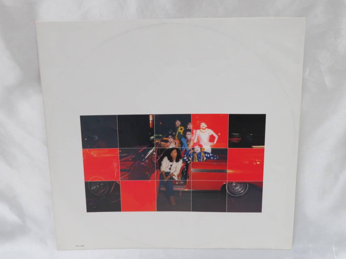 【レコード】 山下 達郎 FOR YOU LP 盤 現状品 TATSURO YAMASHITA_画像4