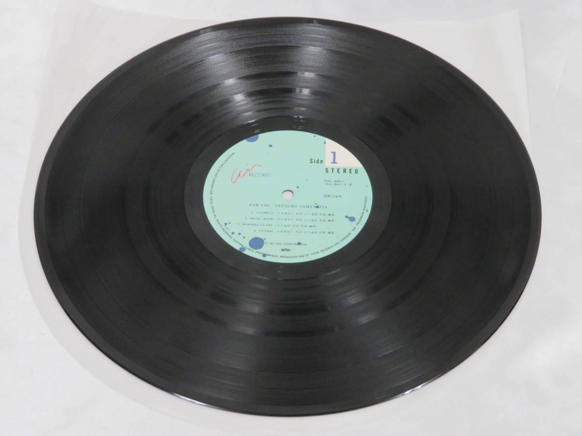 【レコード】 山下 達郎 FOR YOU LP 盤 現状品 TATSURO YAMASHITA_画像6