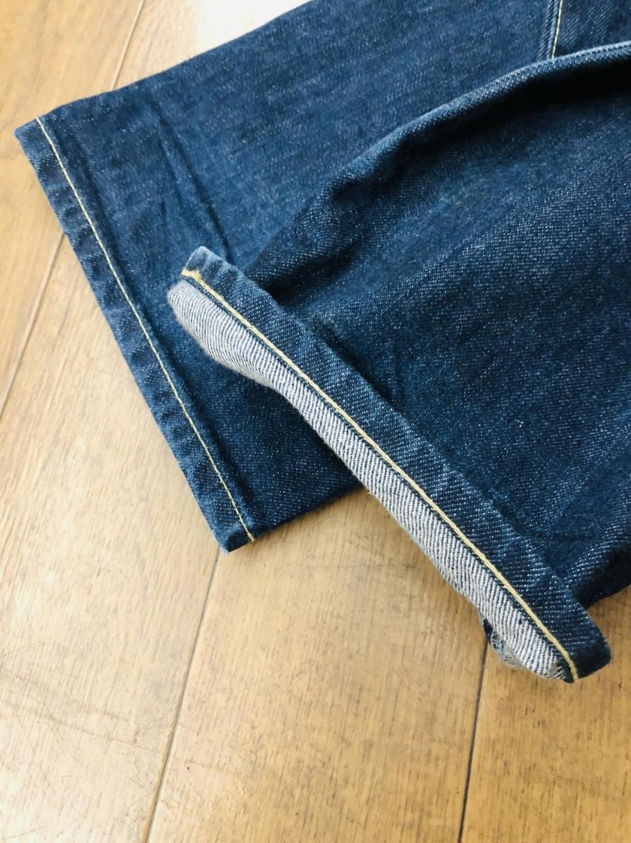 rehacer レアセル 裾チェーンステッチ ノルディックポケット 綿100 ジッパーフライ デニムパンツ☆Mサイズ 日本製☆_画像8